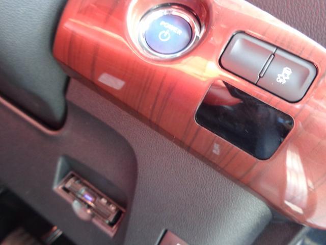 S ガラスコーティング施工済モデリスタエアロSSR18AWトランクルーフスポグリルカバーメッキモール純正LEDヘッドライトフォグ内装黒 赤インテリアナビTVDVDCDBluetoothBカメラETC(58枚目)