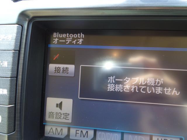 ロイヤルサルーン ガラスコーティング施工済HDDナビTV DVD CD Bluetooth Bカメラコンビハンドルクルコン全席オートクロージャー前席パワーシートETCプッシュスタートスマートキー2個カードキー記録簿有り(45枚目)