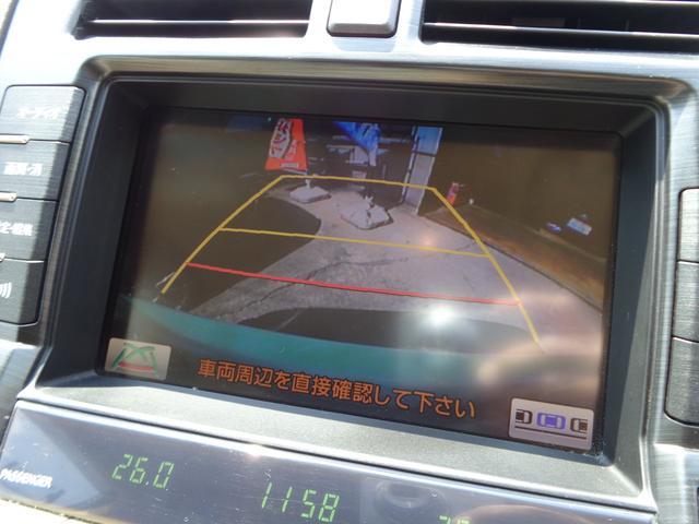 ロイヤルサルーン ガラスコーティング施工済HDDナビTV DVD CD Bluetooth Bカメラコンビハンドルクルコン全席オートクロージャー前席パワーシートETCプッシュスタートスマートキー2個カードキー記録簿有り(46枚目)