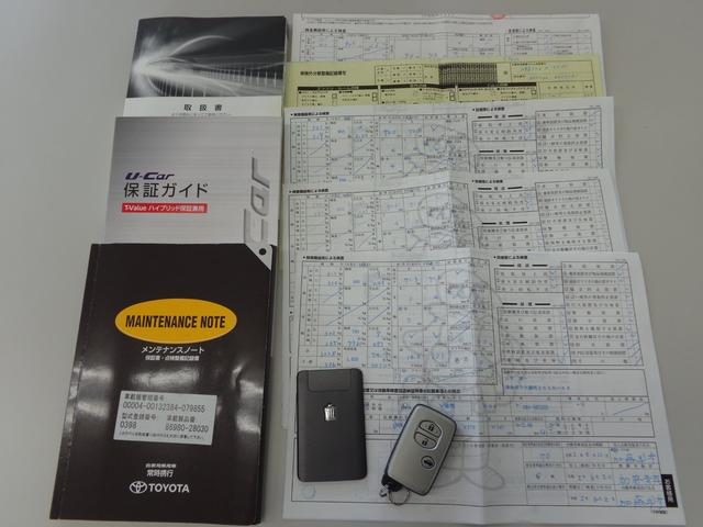 ロイヤルサルーン ガラスコーティング施工済HDDナビTV DVD CD Bluetooth Bカメラコンビハンドルクルコン全席オートクロージャー前席パワーシートETCプッシュスタートスマートキー2個カードキー記録簿有り(48枚目)
