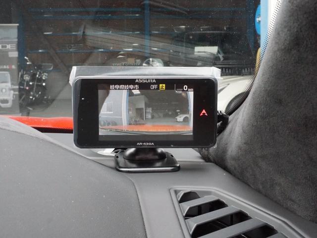 「ランボルギーニ」「ランボルギーニ ウルス」「SUV・クロカン」「岐阜県」の中古車40