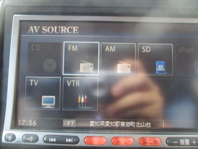 G・Lパッケージ 下取車 女性1オーナー禁煙 SDナビTV(19枚目)