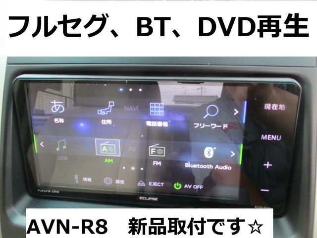 Gオートクルーズ シートヒーター 新品フルセグナビ 後席TV(4枚目)