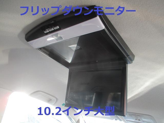Gオートクルーズ シートヒーター 新品フルセグナビ 後席TV(5枚目)