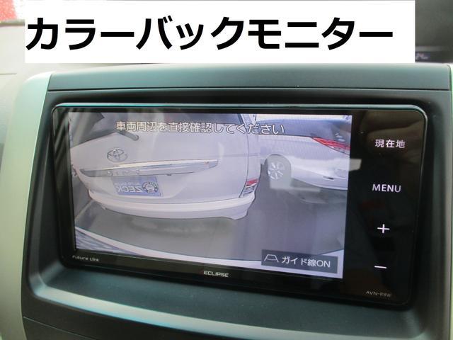Gオートクルーズ シートヒーター 新品フルセグナビ 後席TV(6枚目)