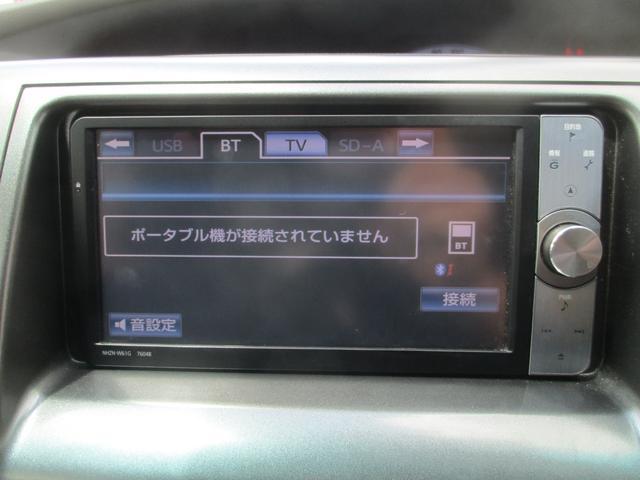 トヨタ エスティマ 2.4アエラス Gエディション 後席モニター フルセグHDD