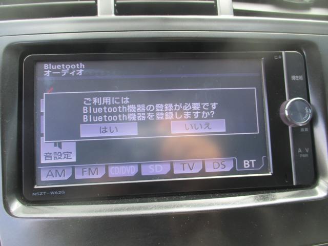 トヨタ プリウスアルファ S チューン ブラック フルセグSD Bカメラ 1オーナー