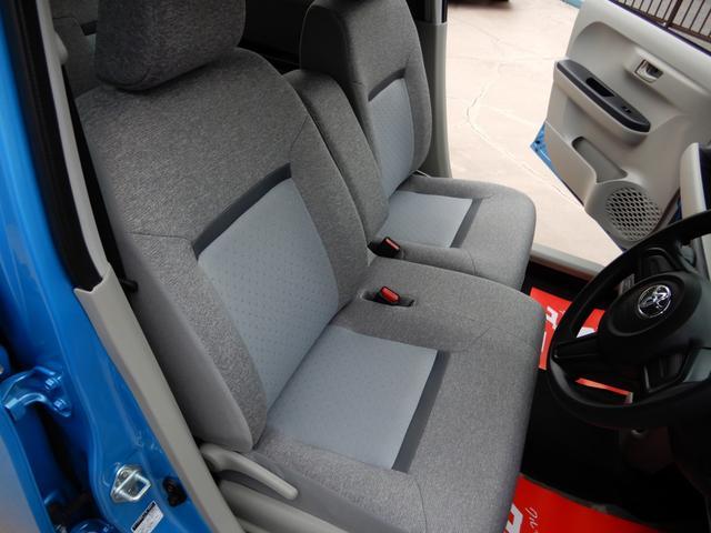 X S スマートキーアシスト3 コーナーセンサー SDナビ TV ブルートゥース バックモニター プッシュエンジン オートリトラクタミラー ETC(20枚目)