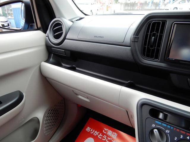 X S スマートキーアシスト3 コーナーセンサー SDナビ TV ブルートゥース バックモニター プッシュエンジン オートリトラクタミラー ETC(31枚目)
