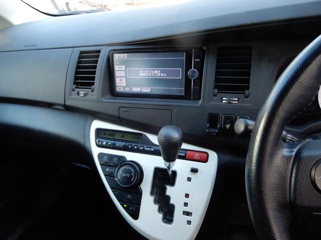 プラタナ Vセレクションホワイトインテリアパッケージ 10インチフリップダウンモニター 両側パワースライド レザーシート SDナビ フルセグ ブルートゥース バックモニター スマートキー ナノイー(26枚目)
