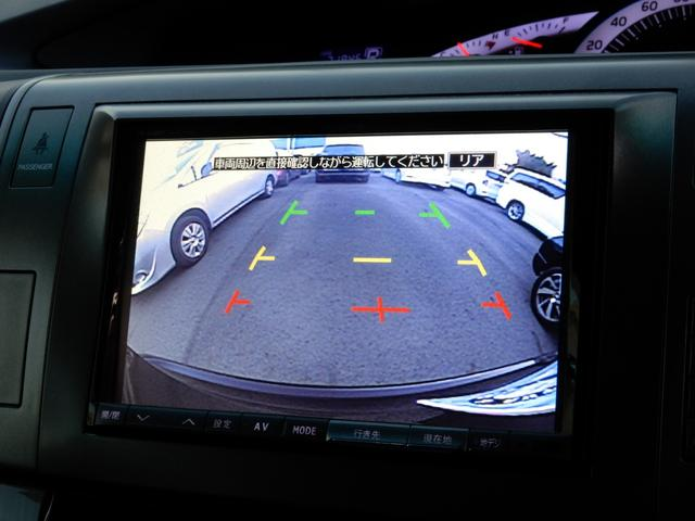 アエラス 両側パワースライド アルパインビックX8インチナビ 10インチフリップダウンモニター バックモニター フルセグ ブルートゥース スマートキー ETC 8人乗り(5枚目)