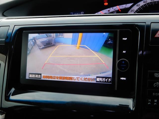 アエラス 両側パワースライド 11インチフリップモニター SDナビ フルセグ バックカメラ ブルートゥース スマートキー ディスチャージ(4枚目)