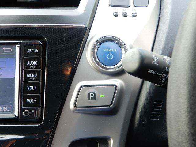 S 7人乗り プリクラッシュセーフティー オートハイビーム クルーズコントロール SDナビ ブルートゥース バックモニター ETC スマートキー(26枚目)