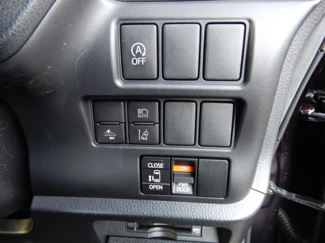 X セーフティーセンス オートハイビーム SDナビ ブルートゥース バックモニター パワースライド LEDヘッドライト ETC(24枚目)