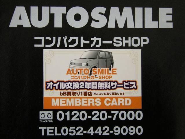 車両の状態や、気になることがあれば、まずはお電話で、フリーダイヤル0120-20-7000★注文販売も大好評受付中です!車種、年式、グレード、カラー、オプションなど、ご要望に合わせてお探します!