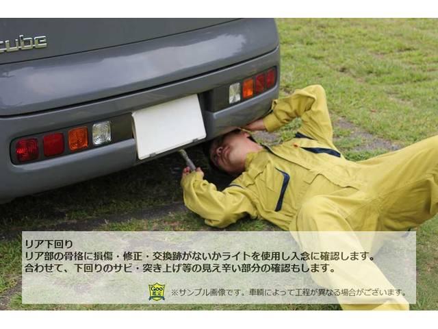 【車両の状態を第三者機関のプロの鑑定師がチェックします!】 ※リア部の骨格に損傷・修正・交換跡がないかライトを使用し入念に確認します。合わせて、下回りのサビ・突き上げ等の見え辛い部分の確認もします。