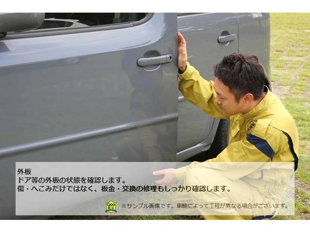 【車両の状態を隅々まで確認し、外装・内装・機関・修復歴の4項目を評価します】 ※ドア等の外板の状態を確認します。傷・へこみだけではなく、板金・交換の修理もしっかり確認します。