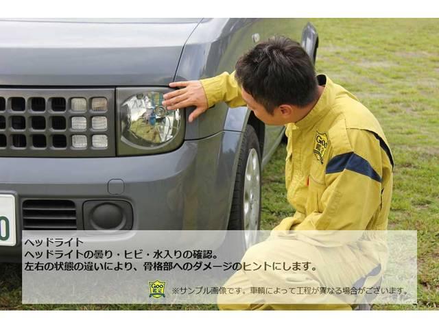 S Xバージョン HID DVDナビ 新品クラッツィオシート(53枚目)