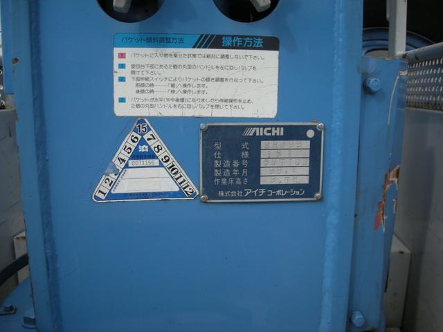 「その他」「エルフトラック」「トラック」「岐阜県」の中古車7