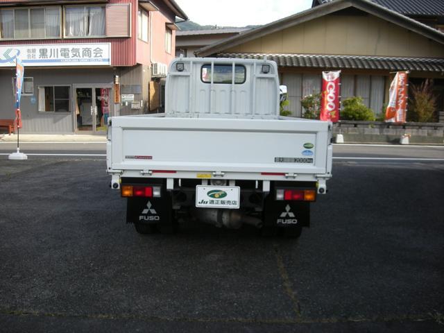 「その他」「キャンター」「トラック」「岐阜県」の中古車2