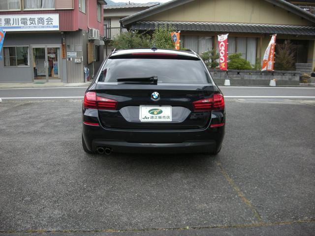 「BMW」「BMW」「ステーションワゴン」「岐阜県」の中古車2