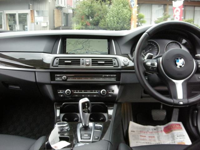 「BMW」「BMW」「ステーションワゴン」「岐阜県」の中古車10