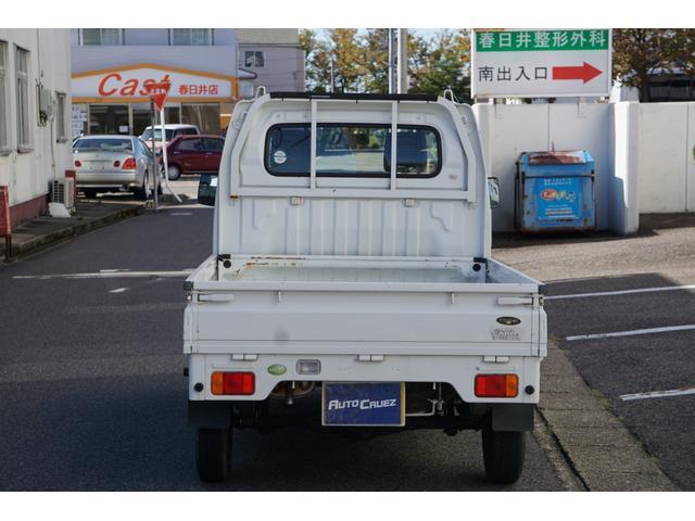 「スズキ」「キャリイトラック」「トラック」「愛知県」の中古車5