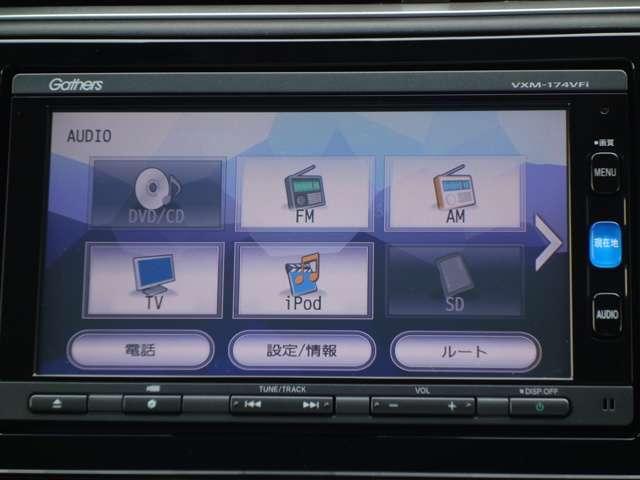 ハイブリッドX 純正メモリーナビ フルセグ(3枚目)