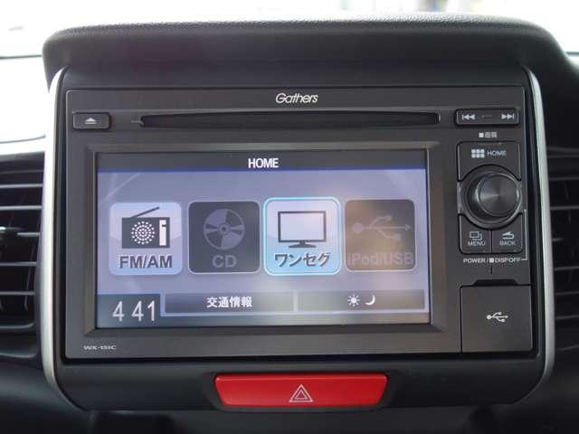G SSパッケージ 純正オーディオコンポ 両側電動スライド(3枚目)