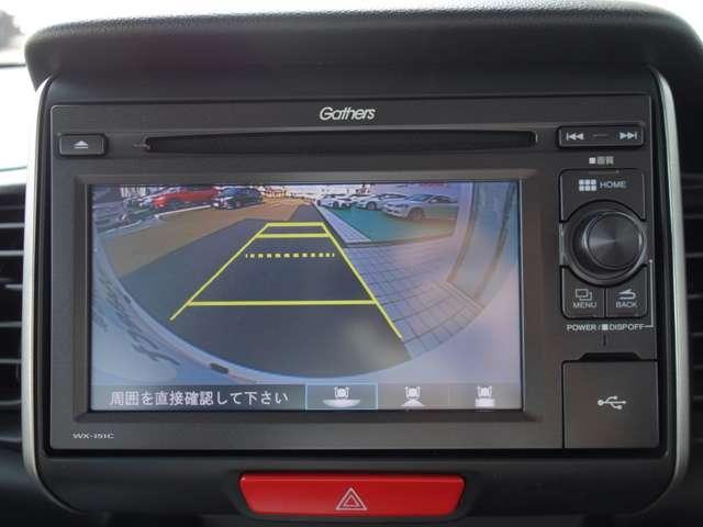 G SSパッケージ 純正オーディオコンポ 両側電動スライド(16枚目)