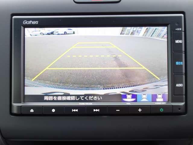 【純正メモリーナビ】バックモニター付純正メモリーナビ、お出掛けする際もナビがあれば安心です。バックモニター付なので駐車の際も楽々車庫いれ!
