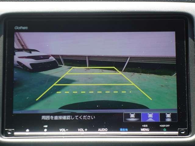 X・ホンダセンシング 純正8インチナビ フルセグ バックカメラ(18枚目)