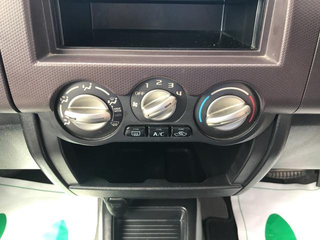 XR キーレス CDデッキ 背面タイヤ 車検整備付き(19枚目)