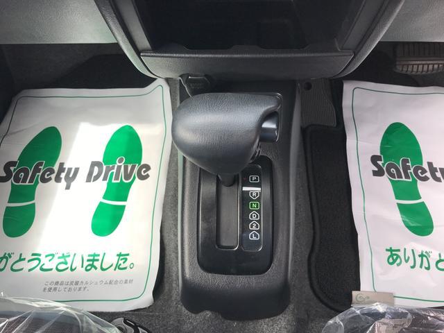 XR キーレス CDデッキ 背面タイヤ 車検整備付き(20枚目)