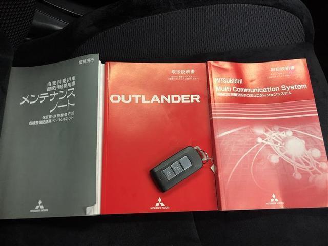 24G 4WD HDDナビ DVD再生 バックカメラ ETC HIDヘッドライト 乗車定員7人 3列シート ワンオーナー 記録簿(16枚目)
