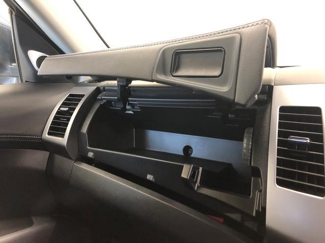 24G 4WD HDDナビ DVD再生 バックカメラ ETC HIDヘッドライト 乗車定員7人 3列シート ワンオーナー 記録簿(25枚目)