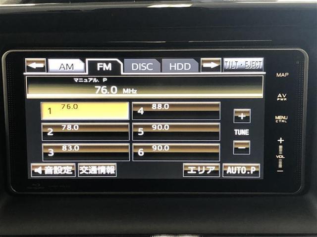 Si フルセグ HDDナビ DVD再生 バックカメラ 衝突被害軽減システム ETC ドラレコ 両側電動スライド LEDヘッドランプ ウオークスルー 乗車定員7人 3列シート ワンオーナー 記録簿(4枚目)
