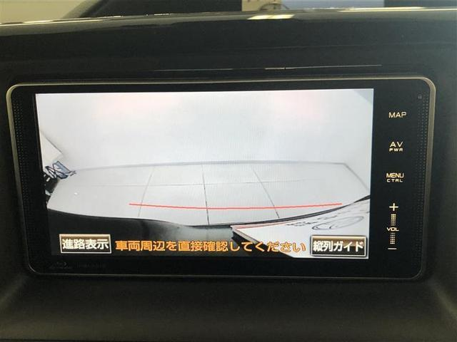 Si フルセグ HDDナビ DVD再生 バックカメラ 衝突被害軽減システム ETC ドラレコ 両側電動スライド LEDヘッドランプ ウオークスルー 乗車定員7人 3列シート ワンオーナー 記録簿(5枚目)