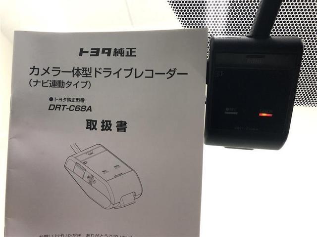 G 4WD ワンセグ メモリーナビ DVD再生 バックカメラ 衝突被害軽減システム ETC ドラレコ LEDヘッドランプ ワンオーナー 記録簿(4枚目)