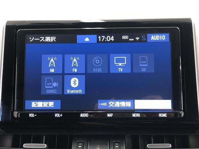 G 4WD ワンセグ メモリーナビ DVD再生 バックカメラ 衝突被害軽減システム ETC ドラレコ LEDヘッドランプ ワンオーナー 記録簿(5枚目)