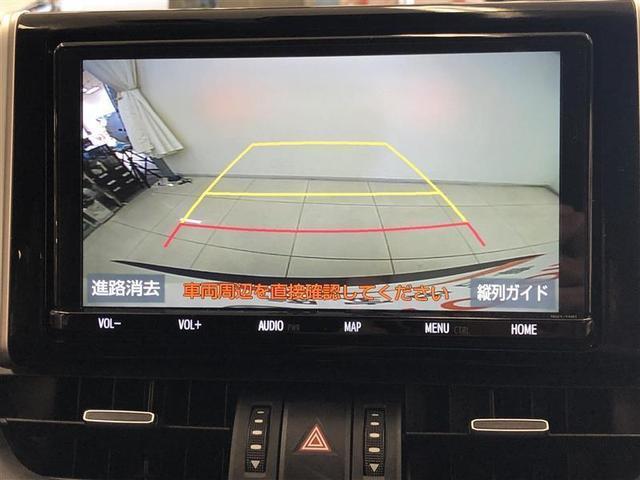 G 4WD ワンセグ メモリーナビ DVD再生 バックカメラ 衝突被害軽減システム ETC ドラレコ LEDヘッドランプ ワンオーナー 記録簿(6枚目)