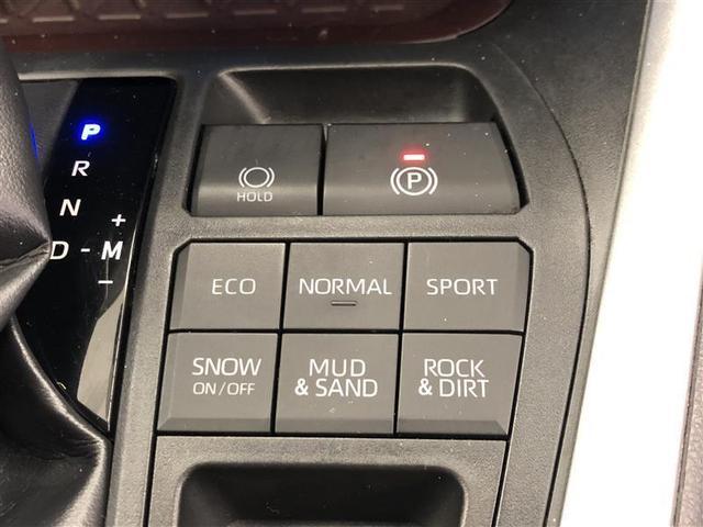 G 4WD ワンセグ メモリーナビ DVD再生 バックカメラ 衝突被害軽減システム ETC ドラレコ LEDヘッドランプ ワンオーナー 記録簿(8枚目)