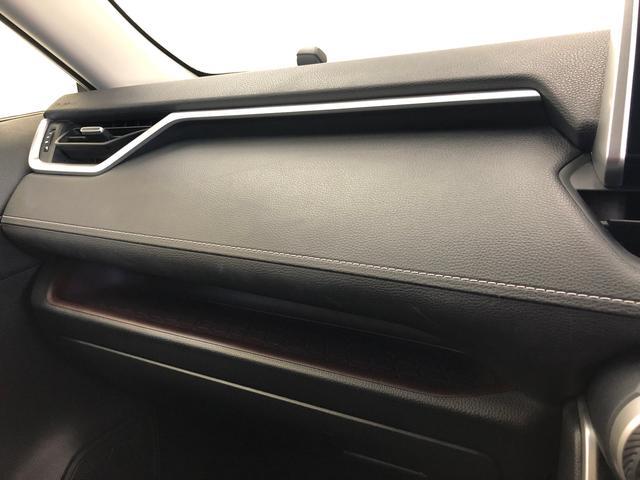 G 4WD ワンセグ メモリーナビ DVD再生 バックカメラ 衝突被害軽減システム ETC ドラレコ LEDヘッドランプ ワンオーナー 記録簿(29枚目)