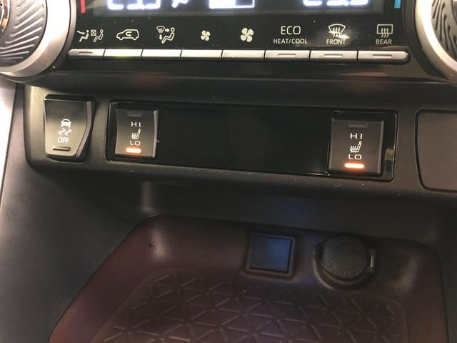 G 4WD ワンセグ メモリーナビ DVD再生 バックカメラ 衝突被害軽減システム ETC ドラレコ LEDヘッドランプ ワンオーナー 記録簿(32枚目)