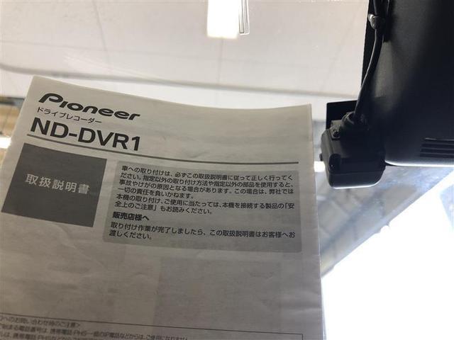 モーダ S フルセグ メモリーナビ DVD再生 バックカメラ 衝突被害軽減システム ETC ドラレコ LEDヘッドランプ ワンオーナー フルエアロ 記録簿 アイドリングストップ(4枚目)
