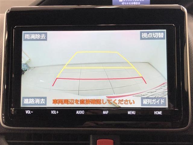 SI ダブルバイビー フルセグ メモリーナビ DVD再生 バックカメラ 衝突被害軽減システム ETC 両側電動スライド LEDヘッドランプ 乗車定員7人 3列シート ワンオーナー 記録簿(4枚目)