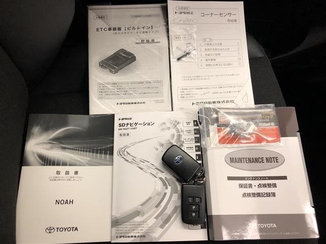 SI ダブルバイビー フルセグ メモリーナビ DVD再生 バックカメラ 衝突被害軽減システム ETC 両側電動スライド LEDヘッドランプ 乗車定員7人 3列シート ワンオーナー 記録簿(30枚目)