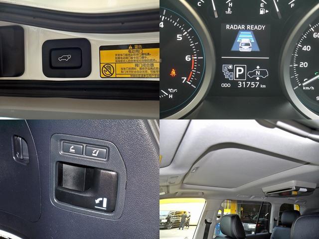 トヨタ ランドクルーザー ZX ブラックレザー ミリ波レーダー モデリスタエアロ