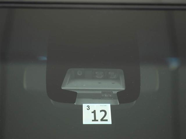 Y ワンオーナー 衝突被害軽減システム 電動スライドドア HIDヘッドライト フルセグ DVD再生 スマートキー メモリーナビ ETC CVT アイドリングストップ キーレス ベンチシート 盗難防止装置(16枚目)