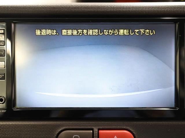 F ワンオーナー 電動スライドドア アルミホイール フルセグ DVD再生 ミュージックプレイヤー接続可 バックカメラ スマートキー HDDナビ ETC CVT ウオークスルー キーレス 盗難防止装置(11枚目)